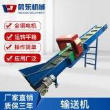 金属分选输送机厂家皮带输送机自动化流水线输送机多种类型可定制