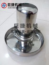 卫生级快装存水盘呼吸器价格304非标定做呼吸器