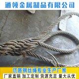 20MM*6M插编 两头带圈 起吊用钢丝绳压制钢丝绳 镀锌环形钢丝绳