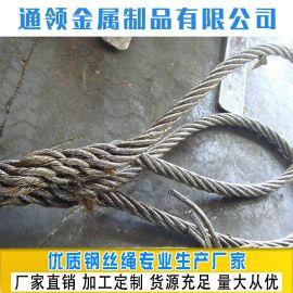 20MM*6M插编 两头带圈 起吊用钢丝绳**钢丝绳 镀锌环形钢丝绳