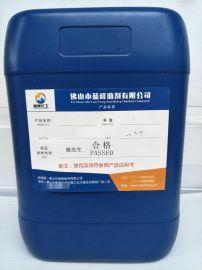OIT防霉剂|OIT杀菌防腐剂