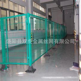 供应钢丝网隔断  车间隔离栅 仓库隔离铁丝网