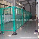 供應鋼絲網隔斷  車間隔離柵 倉庫隔離鐵絲網