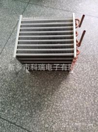KRDZ供应銅管鋁翅片散热器R图片型号规格18530225045