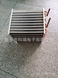 KRDZ供应铜管铝翅片散热器R图片型号规格18530225045