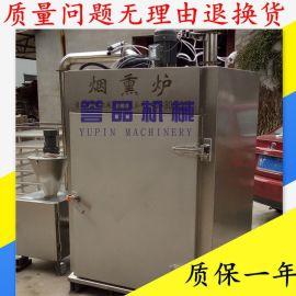 批发商供应红肠烟熏炉 腊肉香肠烘干机 电加热蒸汽加热烧鸡烟熏炉