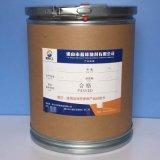 苯並異噻唑啉酮 BIT防腐劑殺菌劑原粉