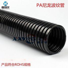 可开口防水防油耐老化尼龙PA穿线塑料波纹软管