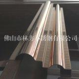 厂家直销201/304镜面玫瑰金不锈钢天花装饰线槽 弧形线条 异型包边线条