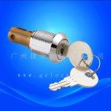 JK518工具箱锁 工具箱管理锁 工具箱钥匙开关 铁柜箱锁 工具箱锁