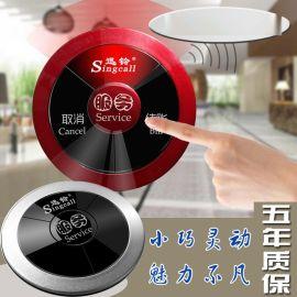 讯迅铃APE310商场超市美容院银行网吧无线呼叫器