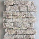 廠家供應 粉砂岩文化石 水泥板膠粘文化石 外牆裝飾文化石