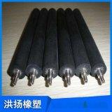 橡胶缓冲托辊 橡胶胶轴 输送机托辊 橡胶包胶轴