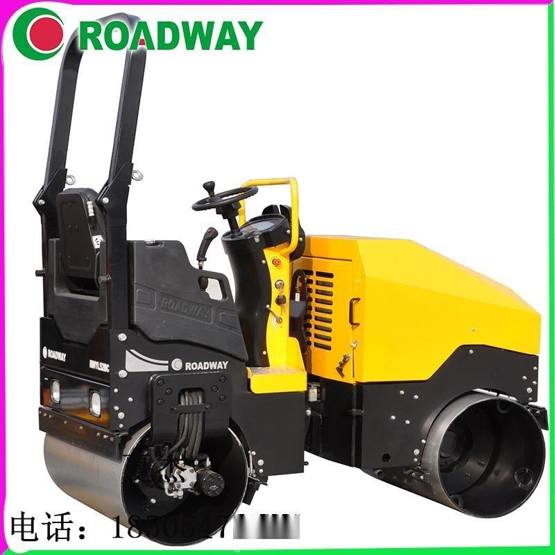 路得威ROADWAY壓路機RWYL52C小型駕駛式手扶式壓路機廠家供應液壓光輪振動壓路機ROADWAY直銷四川