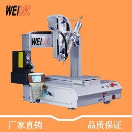 深圳331AB胶双组份点胶机 在线全LED点胶机 水晶自动滴胶机批发
