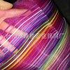 尼龙条纹网布 多色七彩条网 化妆袋尼龙纱网面料 十彩条子网布