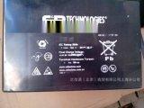 大力神(西恩迪)C&D12-40A LBT 12V40AH直流屏UPS/EPS电源蓄电池