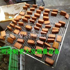 供应四川熏小香干机器 全自动豆干烟熏炉电加热自动控温触屏控制