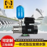 不鏽鋼變頻增壓泵 不鏽鋼家用變頻增壓泵