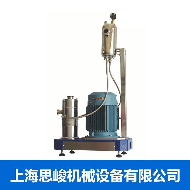厂家直销 GRS2000水基润滑剂分散机 SGN/思峻 品质保证