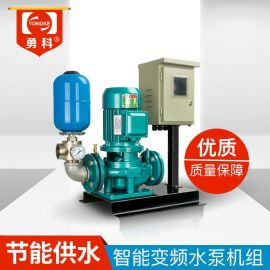 GD40 变频恒压供水泵 家用无塔供水设备