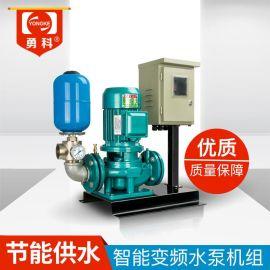 GD40变频水泵 变频增压水泵 变频恒压供水泵 家用无塔供水设备