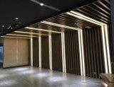 木纹铝方通厂家现货供应集成吊顶铝方通