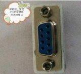 RS232接口DB9针滤波连接器