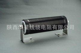 RXG800A-600W-6.2R机车电阻器