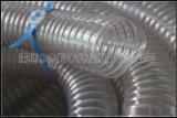 陶瓷粉末吸尘管,PU吸尘管,透明吸尘管