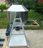 回转式混色机  新旧料拌料机