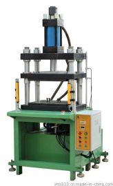 压铸铝镁锌合金毛刺冲边专用油压机
