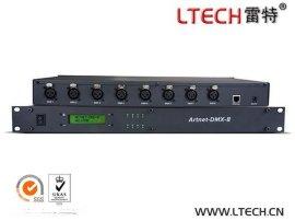 【雷特LTECH】新品Artnet-DMX转换器  常用于电视台录播现场、舞台演出、娱乐场所等