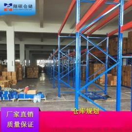 仓库重型货架 贵州书刊印刷加工厂 重型仓库货架公司翔硕HL283