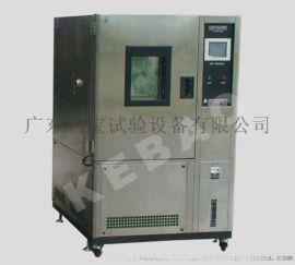 高低温试验箱 冷热循环 可程式高低温试验箱
