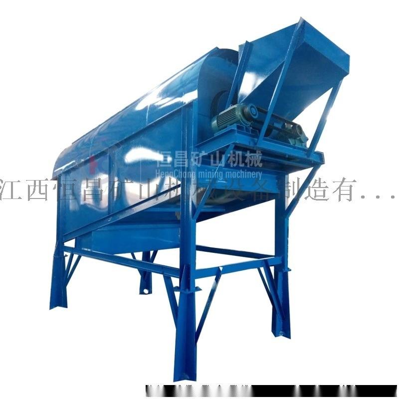 广东供应大型无轴滚筒筛沙机 矿山矿物建筑垃圾分离机