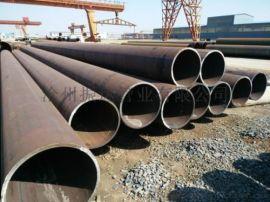 天然气直缝钢管、船舶直缝钢管、大口径直缝钢管