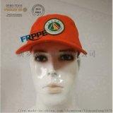 現貨促銷 全棉阻燃帽子 森林消防阻燃帽