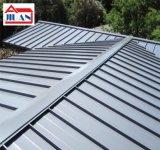 铝镁锰合金板体育馆机场屋面XY-65-430高立边
