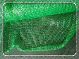 **的4针防尘盖土网,工地遮阳网,工地盖土网制造商