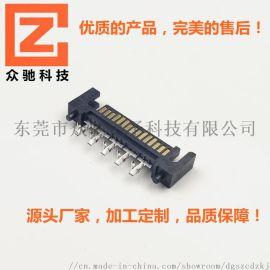 显卡电源连接器 SATA15P 铆压 ** 插座