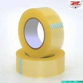 供应广州市透明封箱胶带 封箱胶带定制 厂家直销