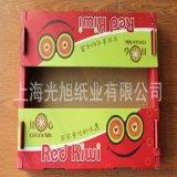 咖啡紙盒訂做彩印紙箱廠單瓦楞彩盒水果彩箱