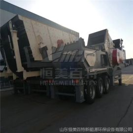 时产100吨鹅卵石破碎机 移动式破碎机生产线