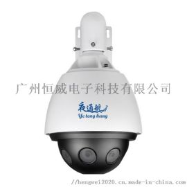 夜通航防盐雾防腐蚀防震防水监控 船用全景摄像机