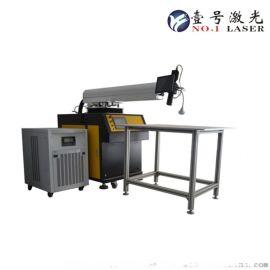 东莞激光500W连续光纤激光器激光焊接机