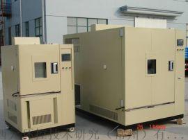 XY-GDW-FB锂电池高低温老化试验箱