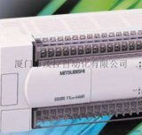 三菱PLC/FX5-8EX/ES