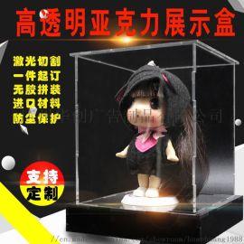 高透明亚克力展示盒展示架支持定制大批量生产