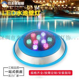 LED水下壁灯LED喷泉灯水池灯12W七彩